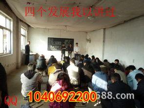 广州资海科技是传销吗
