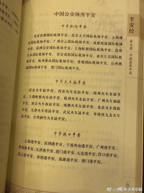 武汉北京大连三地疫情发现同一问题男子卖蛇药被自带眼睛王蛇咬伤身亡