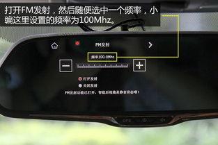 微信怎么定位汽车