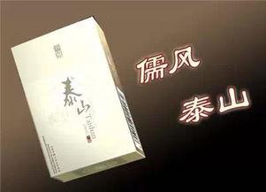 中国烟草价格网(全国有多少种香烟,请说出名字以及价格。)