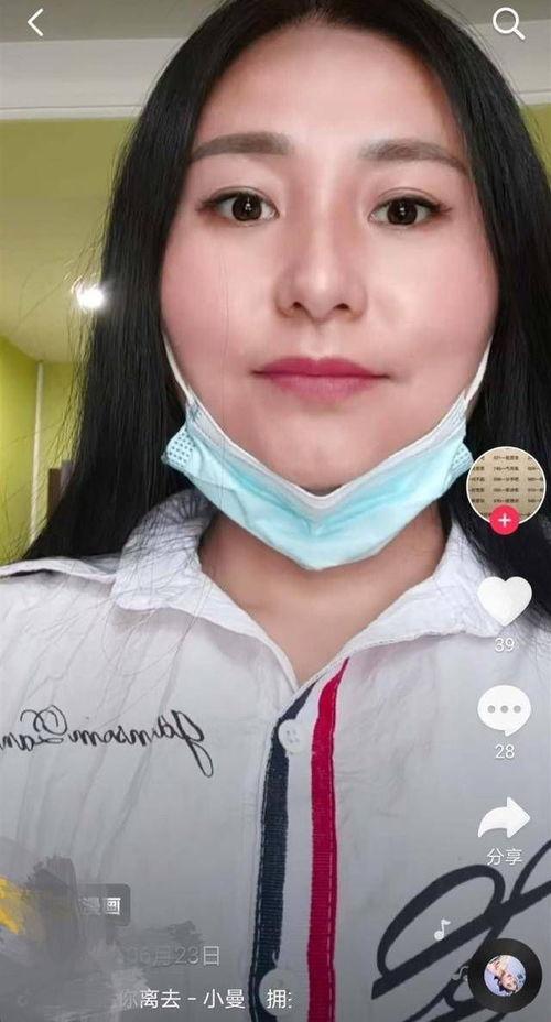 岳云鹏骗婚女子控诉岳云鹏骗婚生女,曝出女儿照片却遭网友质疑