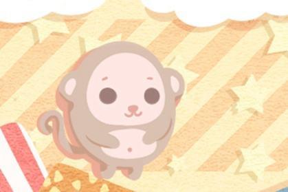 五行属猴的是什么命