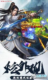 古剑奇缘满v版下载 古剑奇缘折扣版v1.0下载 飞翔下载